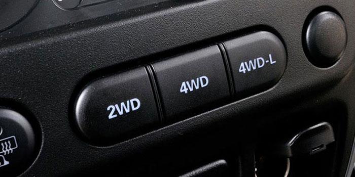 кнопки выбора привода