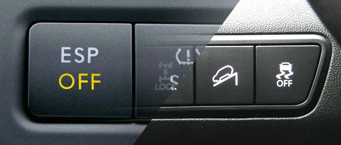 кнопка отключения esp